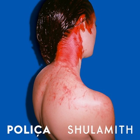 poliça shulamith