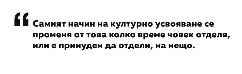quote1-01