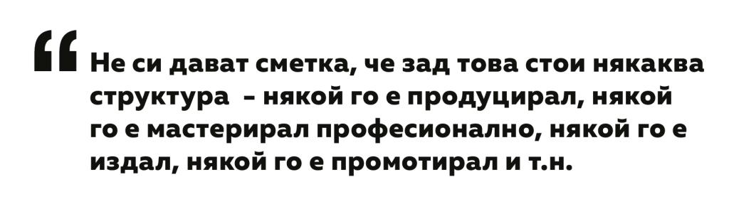 quote2-01
