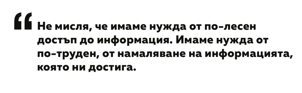 quote3-01