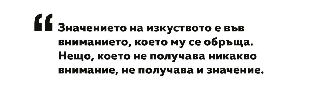 quote4-01
