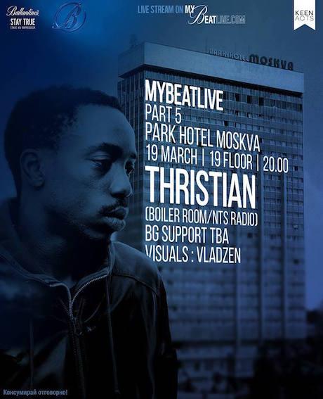mybeatlive5