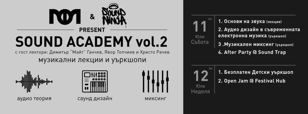 Sound Academy vol. 2