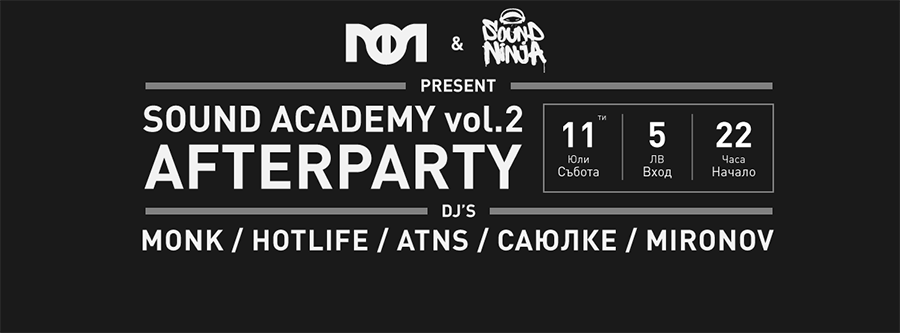 party-academy-2-fb-event-cover